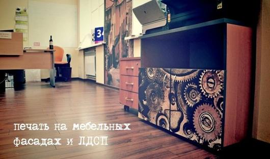 фото печать в новосибирске