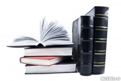 Написание контрольных работ по конституционному праву от компании  Написание контрольных работ по конституционному праву
