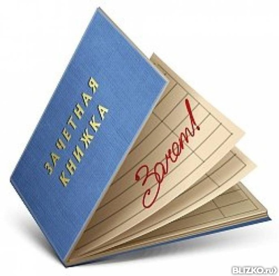 Написание контрольных работ по маркетингу от компании АННА  Написание контрольных работ по маркетингу