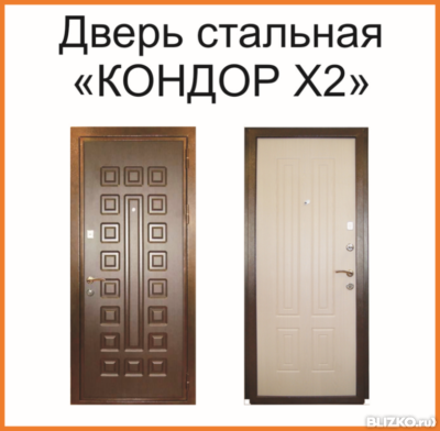 двери металлическая в наличии