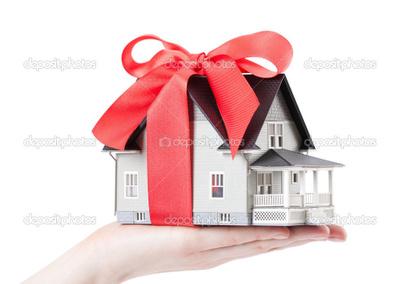 защита недвижимого имущества - фото 11