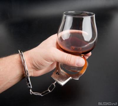 Лечение алкоголизма у профессора макарова лечение от алкоголизма в челябинске