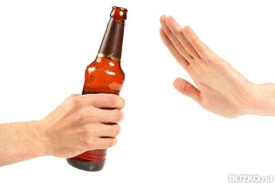 Лечение алкоголизма у профессора макарова лечение от алкоголизма в Москве цены