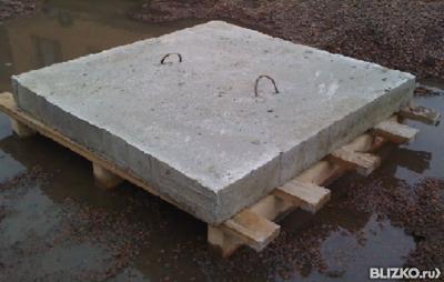 Железобетонные плиты 500х500х50 жби магистральная самара