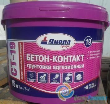 Контакт бетон купить в новосибирске бетон донское